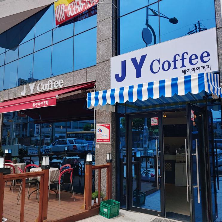 [부천] JY커피, 가격이 저렴하고 친절한 오정동 원종동 신상카페