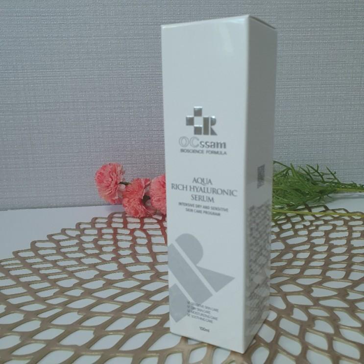 환절기 건조한 피부에 오시샘 아쿠아리치히알루로닉 세럼으로 촉촉한 피부 만들기!