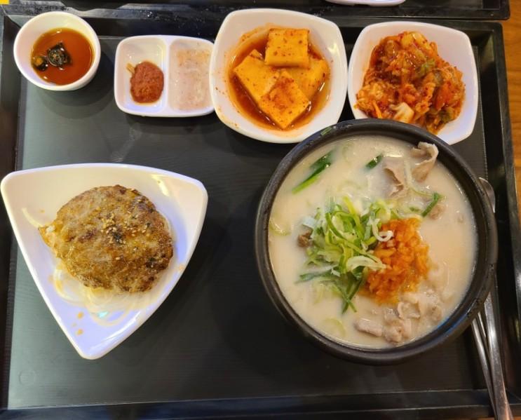[고양 스타필드 맛집] 맨도롱국수 수육국밥을 핸드폰으로 주문해보기 📱 SSGPAY 쓱오더 사용후기