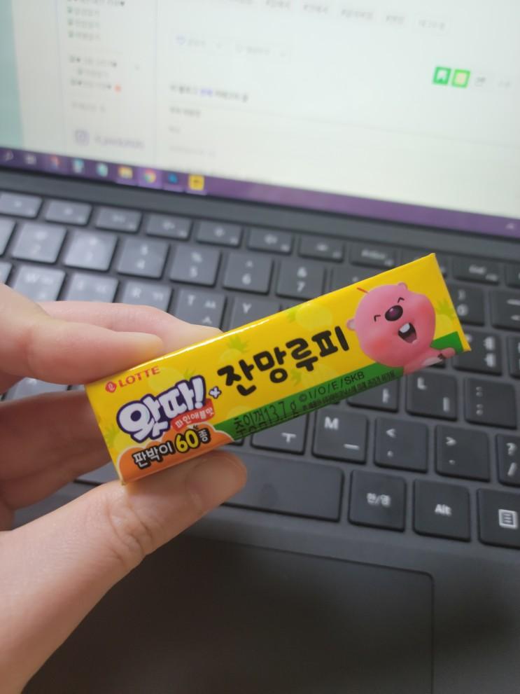 [또 삼]왓따 버블껌 잔망 루피 박스티커#2