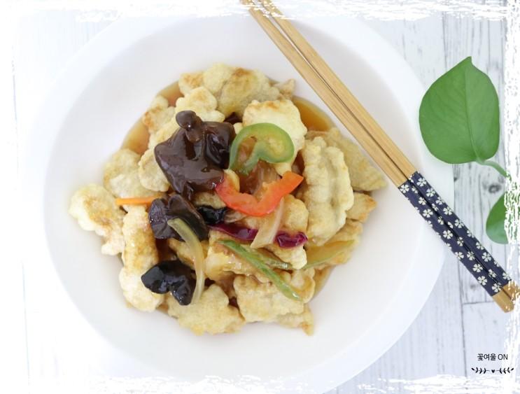 중화요리맛집 화경 찰쌀탕수육 집에서도 간편식으로 즐겨보세요.