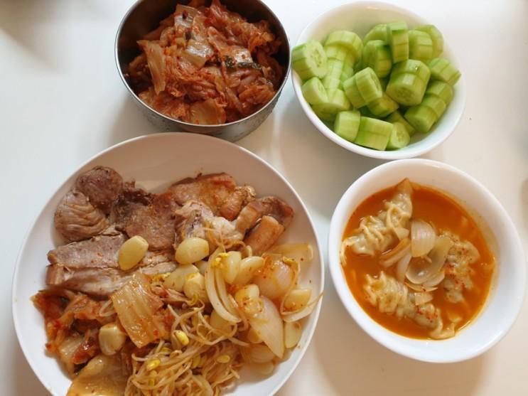 [오늘일기 3일차] 돼지고기구이와 만두국