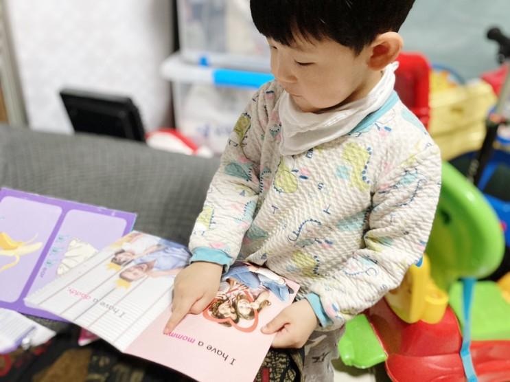 오늘 일기 : 아빠와 달리 공부를 좋아하는 아이