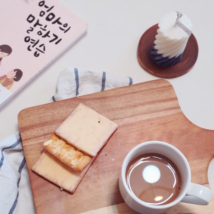 다이소 수입 과자 그리고 커피한잔의 여유 #오늘일기