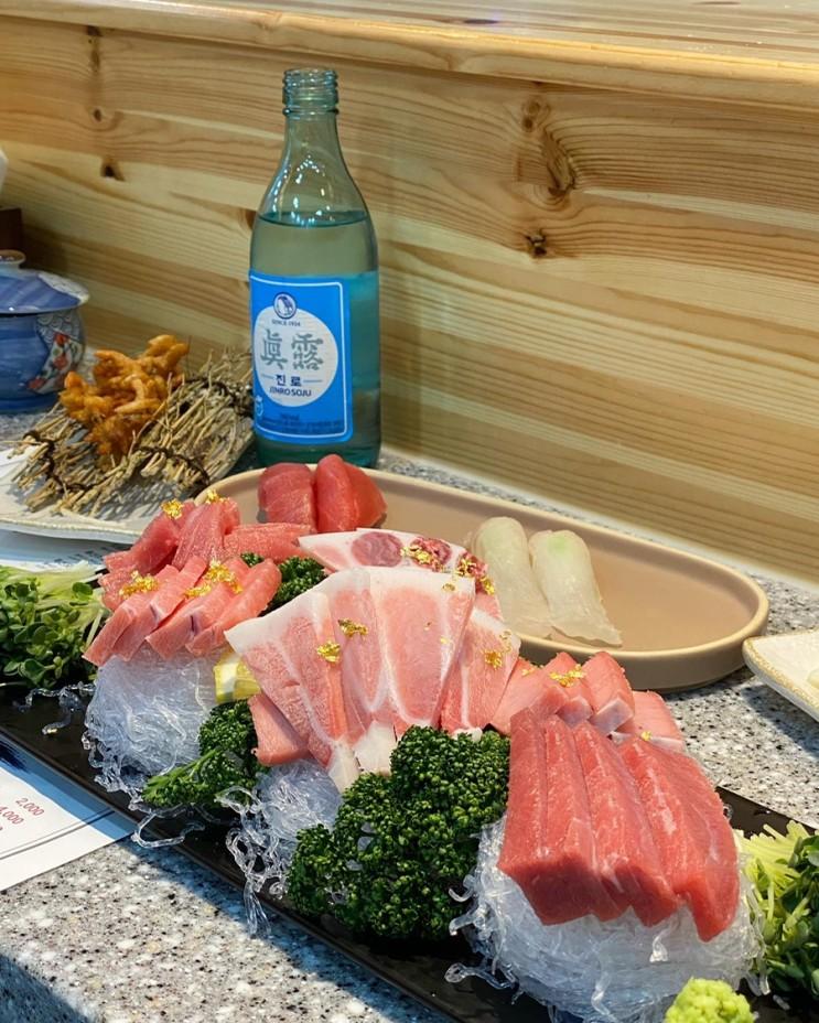 대전 판암동 신상맛집 : 참치맛집 인생참치 & 초밥