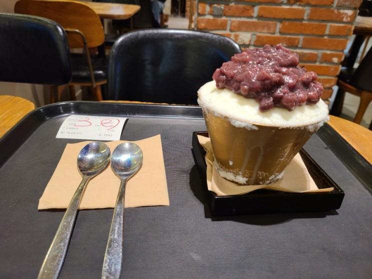 [고양 스타필드 카페] 팥고당 달달한 팥이 매력적인 곳 빙수맛집