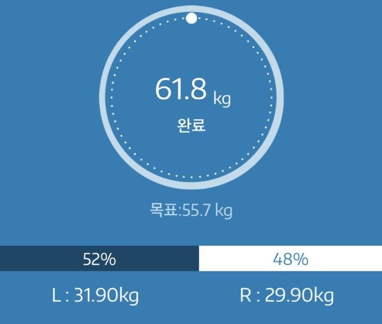 누베베 감비엑스 다이어트 식단 85일차