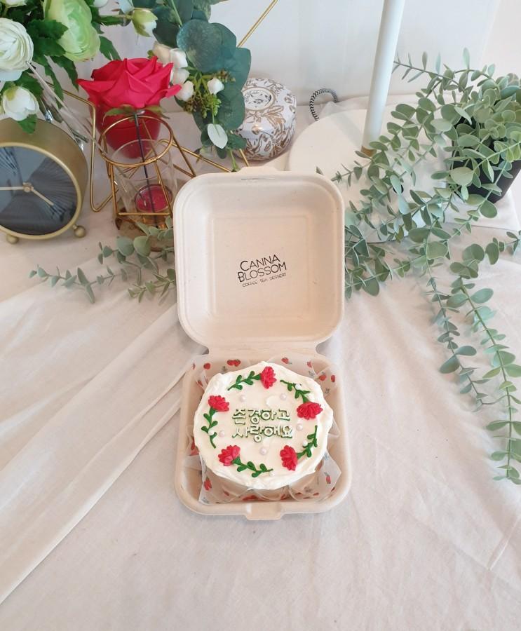 안양 칸나블라썸: 주문제작 케이크, 레터링 케이크 - 특별한 날 케이크로 딱♡