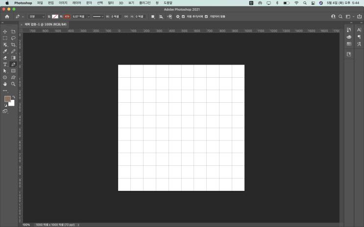 (포토샵) 패턴만들고 적용하기