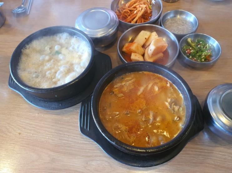 남양주 진접 순대국 맛집 신순대 해장으로 딱 좋아!