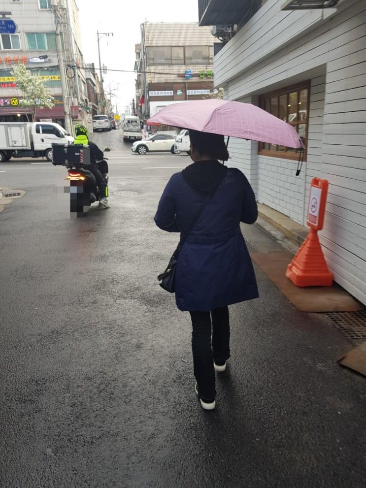 [오늘의 일기] 오늘은 비가오니 다들 우산 챙기세요~~!!