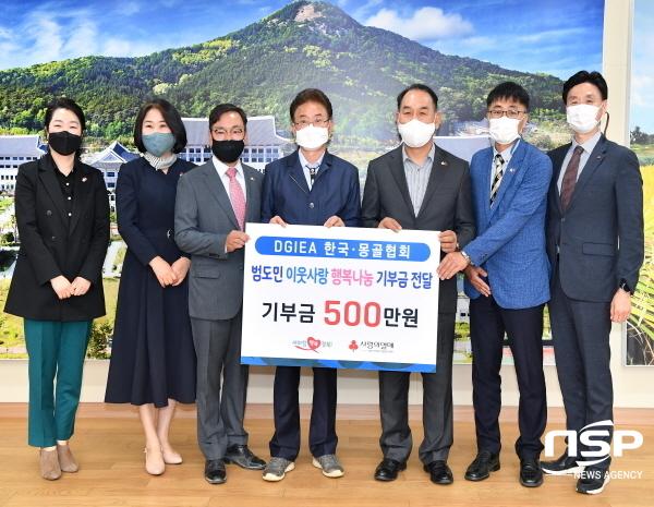 한국-몽골협회가 이웃에게 사랑을 나눕니다.