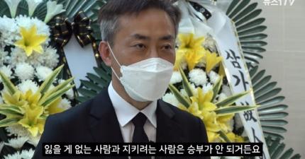 손현 손정민아버지 직업 삼성물산 대형로펌 한강실종대학생 아버지