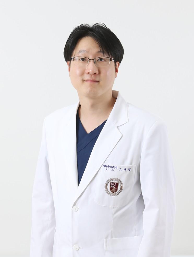 [엠디포스트]암성 통증 잡는 중재적 시술