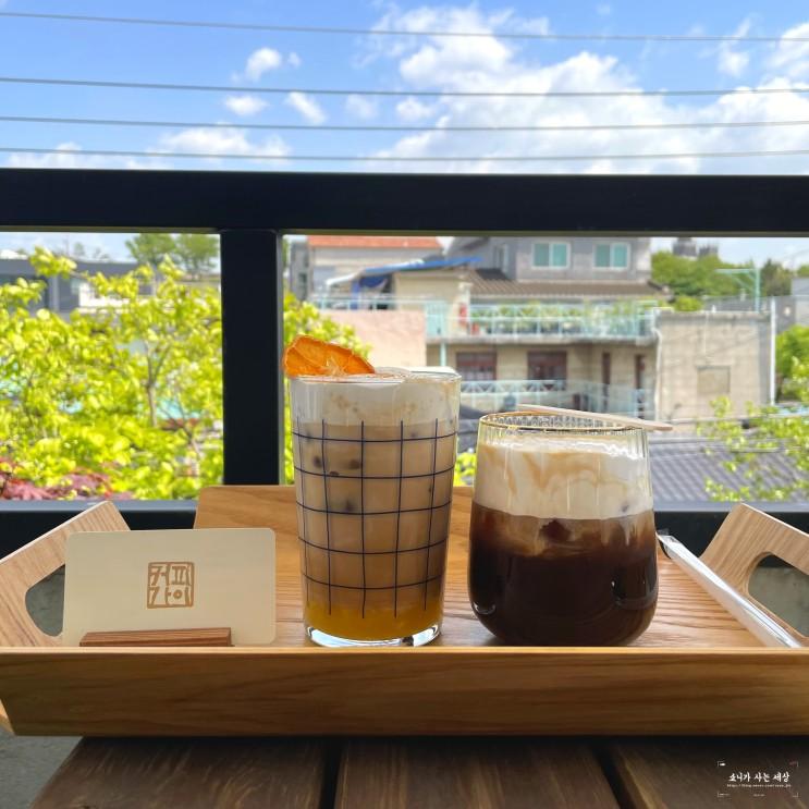 수원화성카페 분위기 맛 모두 만점 커피가이