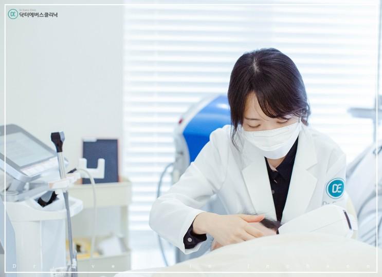 인천 인모드 주의사항 부터 시술 과정까지 필수 정보 모음