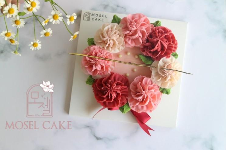 톤다운레드의 반전 카네이션리스, 꽃과 함께 사진찍기