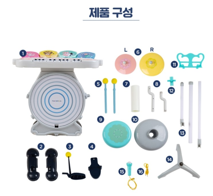 [쇼핑] 어린이날 선물 블루투스 피아노 드럼