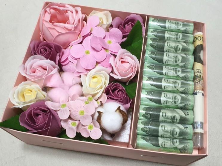쿠팡 로켓배송 어버이날 선물 부모님생신선물 :: 해피365 비누꽃 플라워 용돈박스