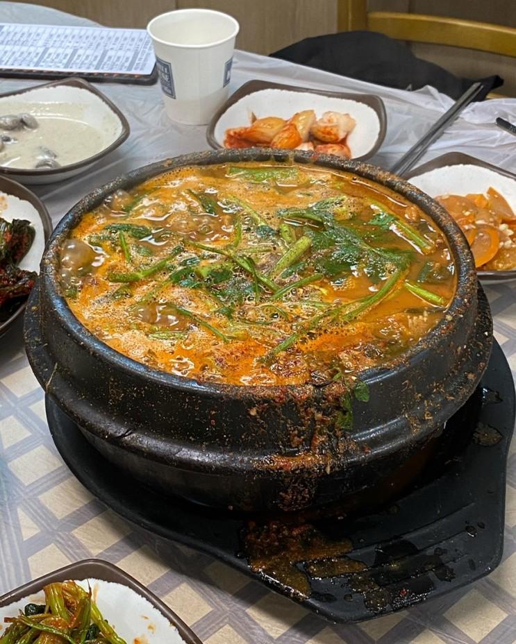 임실 옥정호 맛집 : 메기탕맛집 옥정호산장 솔직후기와 꿀팁 ♥