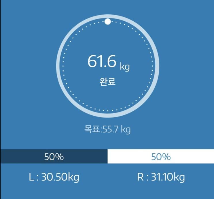 누베베 감비엑스 다이어트 식단 87일차