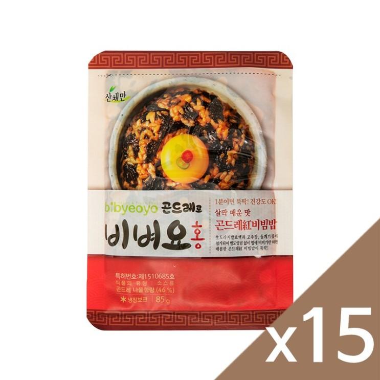 많이 찾는 산채만 양념나물 즉석반찬 곤드레로 비벼요 살짝매운맛, 15개, 85g 추천해요