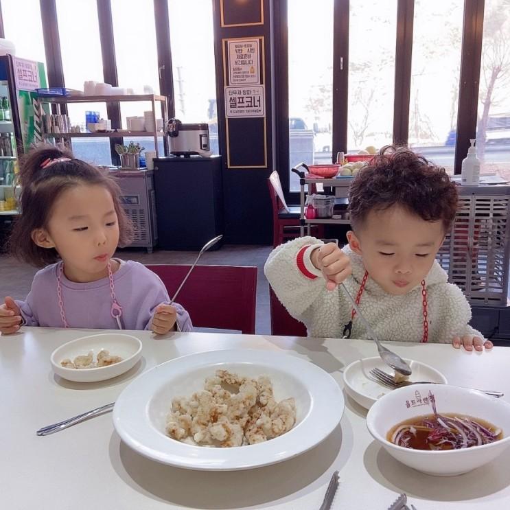 창원마산맛집 중리삼계 중국집 [울트라반점 중리직영점]