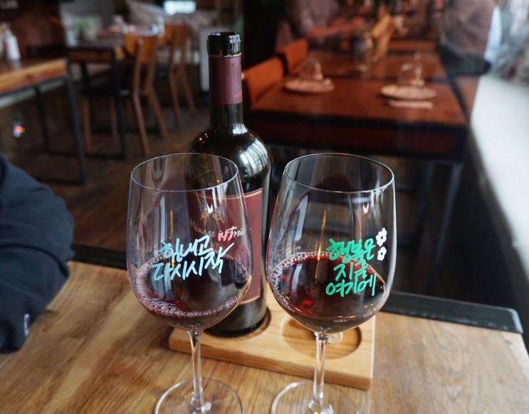 광안리와인바 바딜란 하몽과 와인을 즐길수 있는 광안리데이트