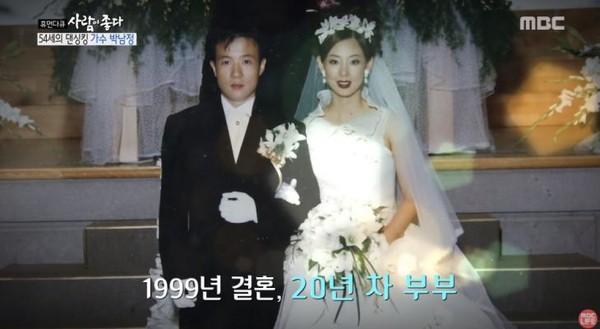 박남정 이혼 가수 불타는청춘 허은주 박시은 스테이씨 가족