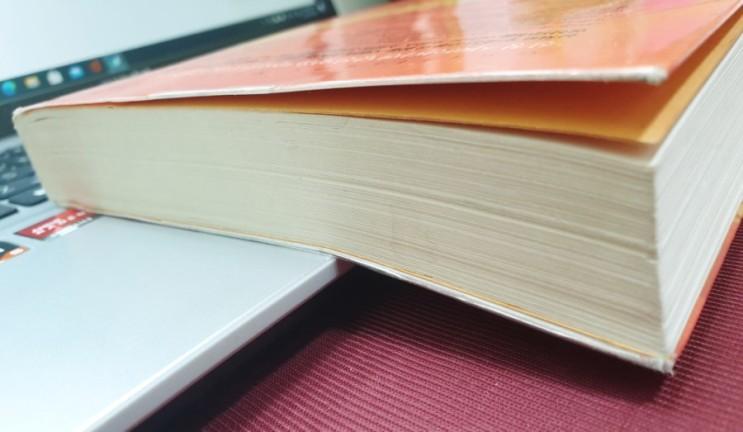 국제 독서주간 릴레이 (from.후와지니)