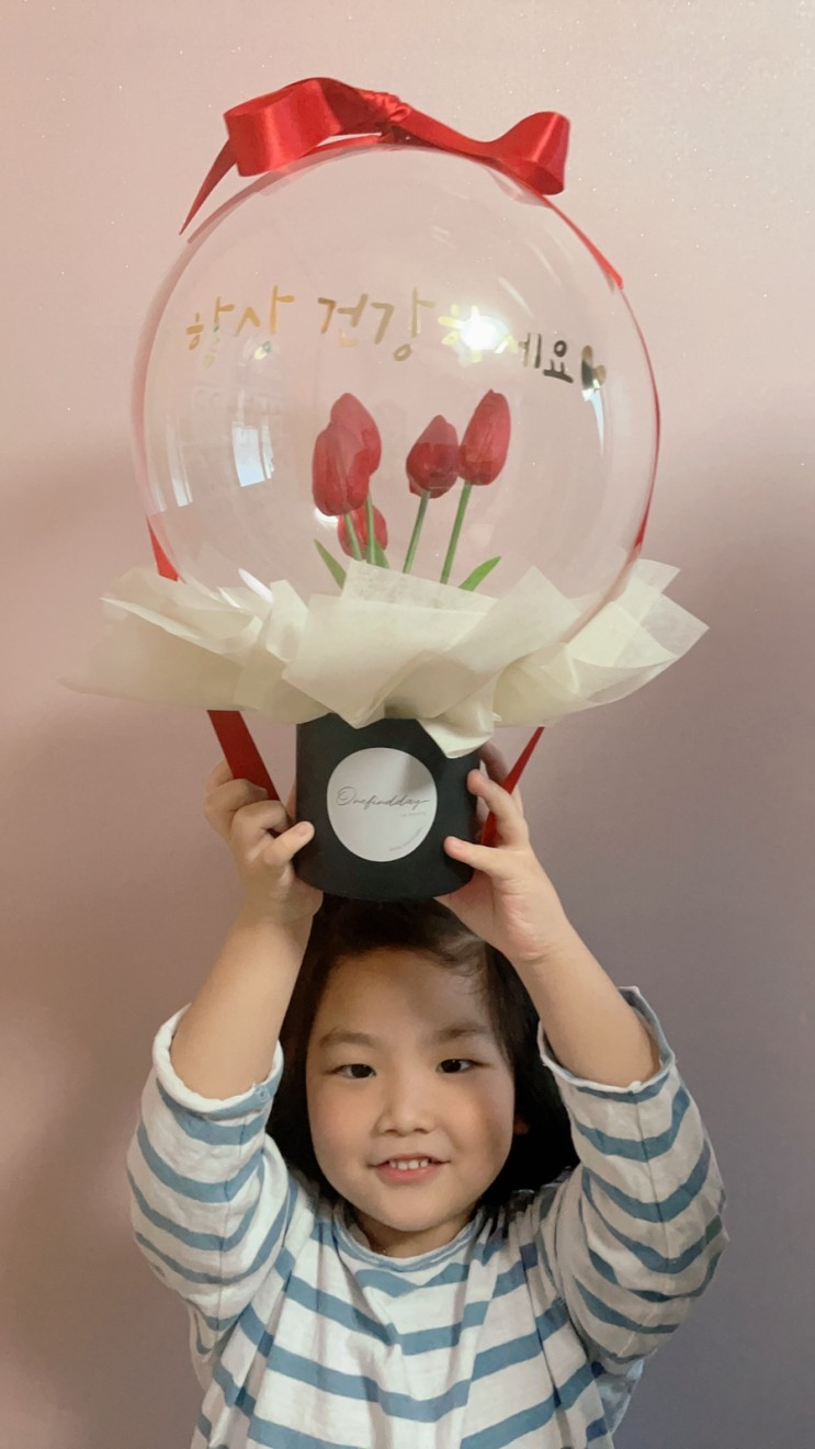 [꽃풍선] 어버이날 스승의날 생일 선물 필수품 원파인데이 - 튤립꽃풍선