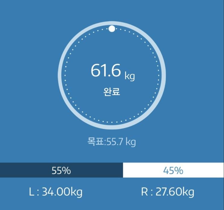 누베베 감비엑스 다이어트 식단 88일차