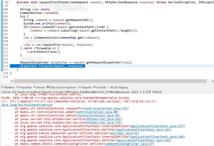 Servlet.service() 호출이 예외를 발생시켰습니다. java.lang.NullPointerException