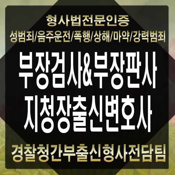 김포학교폭력변호사 지나치게 과열되기 전에