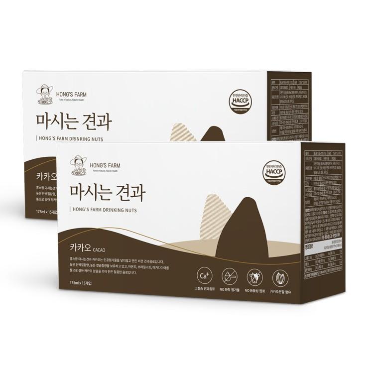 [식품첨가물] 합성향료 (딸기향, 아몬드향 등)
