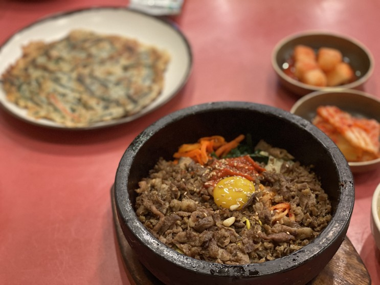 [서울역] 쇠고기 전주 돌솥비빔밥_YTN건물