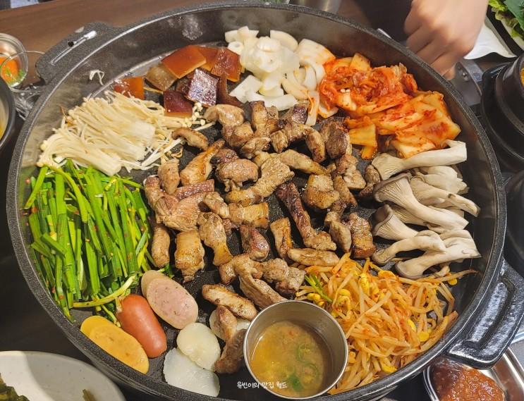 *송파/방이동맛집* 방이먹자골목맛집 & 방이동 고기집 맛집 <빨간고기>