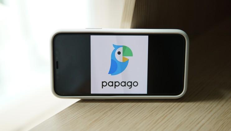 사진 번역기, 파파고 (이미지 OCR 기능) 활용해보기!