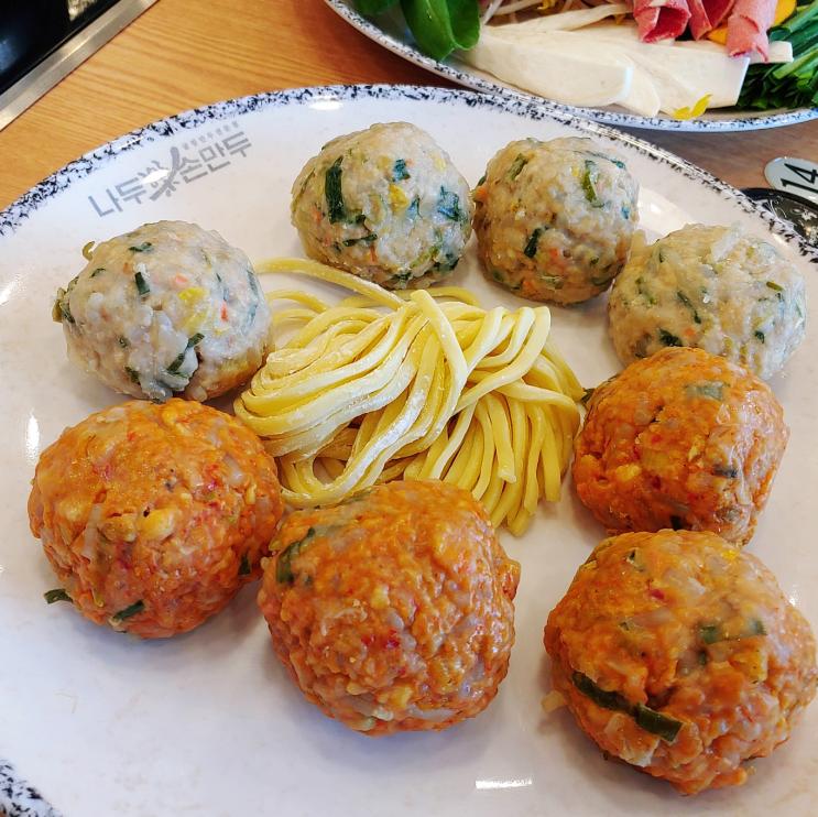 [시흥] 나두락손만두, 굴림만두와 샤브만두전골이 맛있는 신천동 맛집