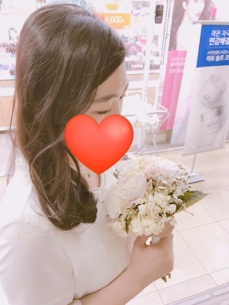 부케받은 썰 (feat.꽃알레르기)