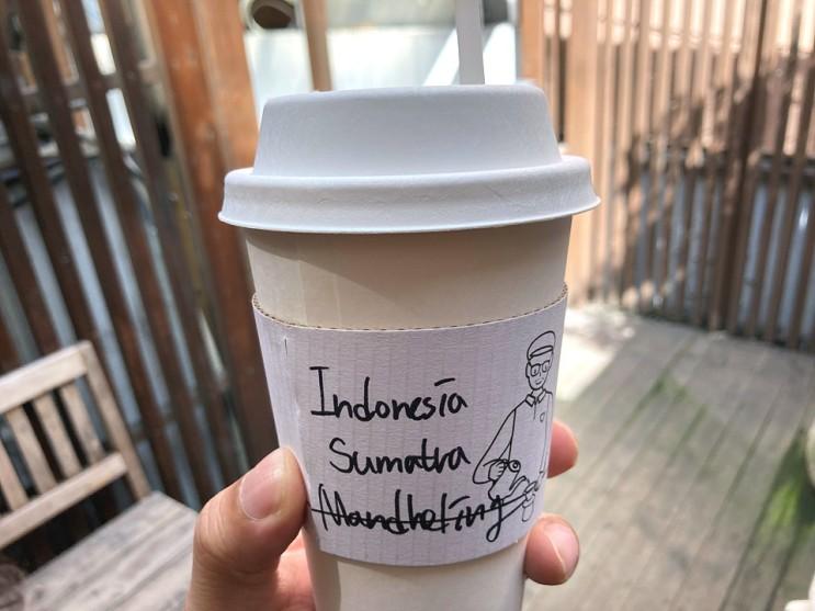 건대입구 카페 커피 볶는 집으로 유명한 최가커피 기대보단 글쎄