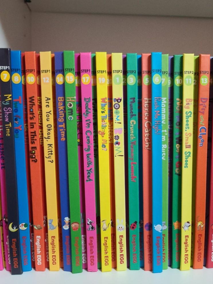 5세 영어그림책 추천 |  잉글리쉬에그 플라이가이 노부영스테디 노부영에릭칼 노부영베이비