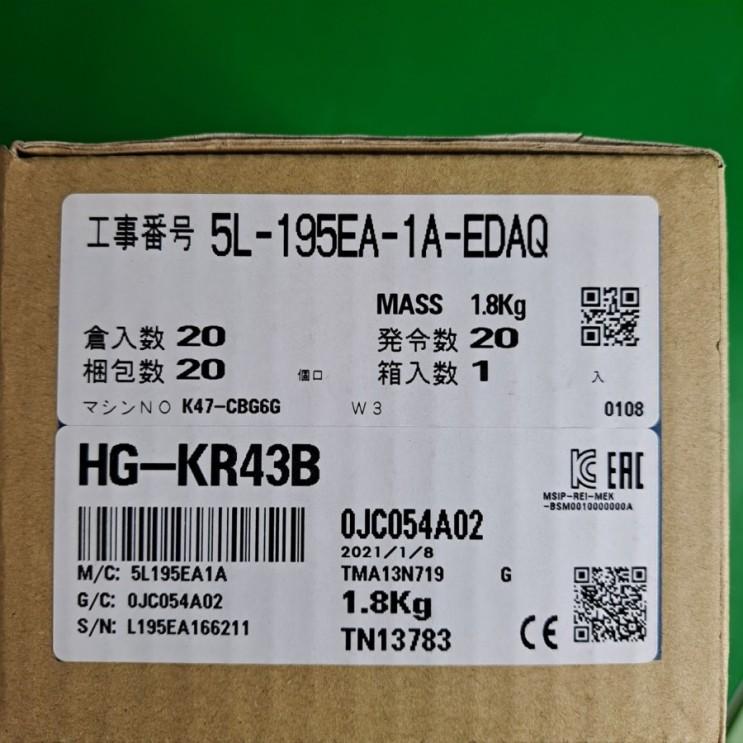 미쯔비시 서보모터 HG-KR43B 2021년식 직수입품 브레이크타입400W(신품)