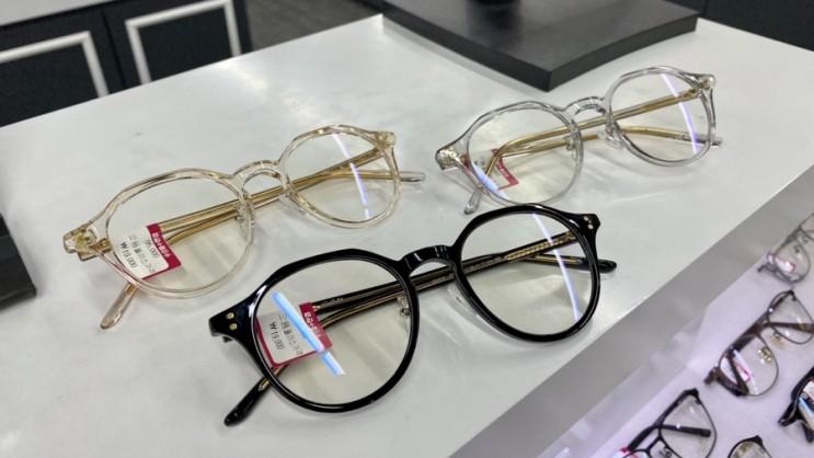 범계 안경 으뜸플러스안경_ 학생안경 예쁘고 싸게했어요^^