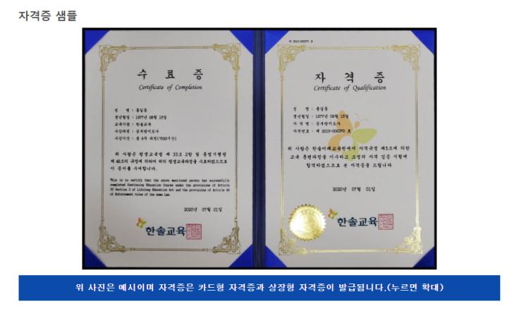 엄마표영어 준비|한국직업능력진흥원 아동영어독서지도사 자격증 무료 취득 성공!