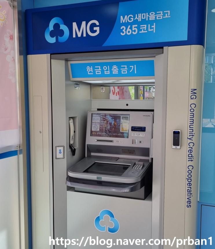 SC제일은행 두드림 통장 자동화기기(CD/ATM)현금 출금 인터넷뱅킹 수수료 무료