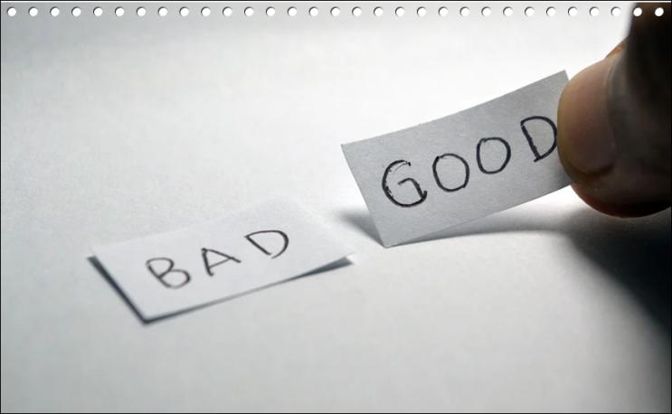 긍정과 부정의 차이 가로수 길