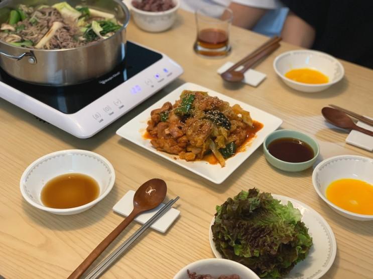 닭갈비가 땡길때는 춘천닭갈비택배 주문으로 춘천장호닭갈비 먹어요!