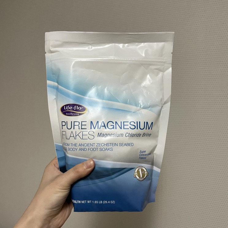 아이허브 마그네슘 입욕제, 마그네슘 플레이크 후기 (내돈내산)