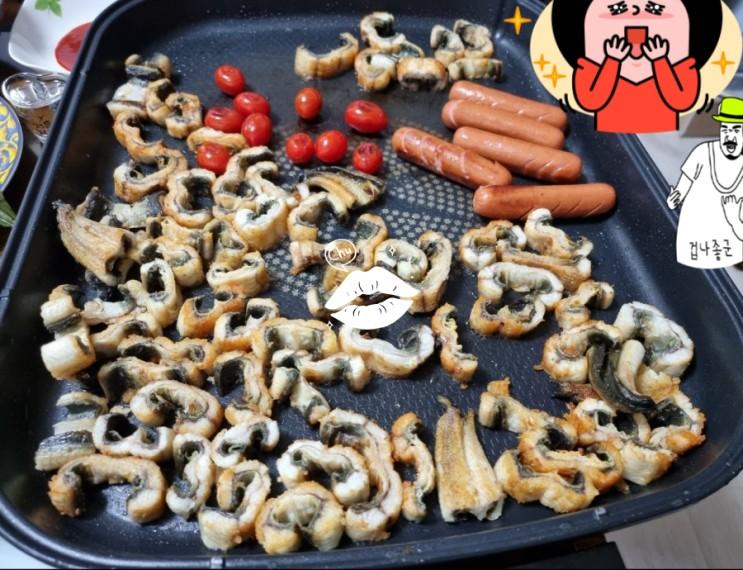 집에서 장어굽기 초벌장어구이 가족들과  맛있게~~